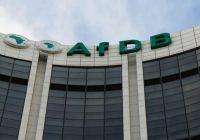 AfDB REWARDS NIGERIA AS LARGEST REGIONAL SHAREHOLDER