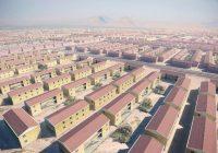 KENYA SEEKS FOR US$ 22bn TO BUILD AFFORDABLE HOUSES