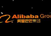 Alibaba buys stake worth US$750 million from Wanda