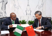 THE RISKS IN NIGERIA-CHINA US$2.5bn CURRENCY SWAP DEAL