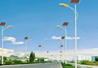 ZIMBABWE STOPS SOLAR STREET LIGHT PROJECT