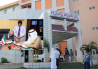 MAURITIUS AGREES TO CONSTRUCT AND EQUIP FLACQ HOSPITAL