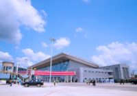 ONE OF AFRICA'S WORST AIRPORT GETS FACELIFT