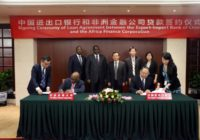 AFRICA FINANCE CORPORATION SECURES US$300m FROM EXPORT-IMPORT BANK OF CHINA