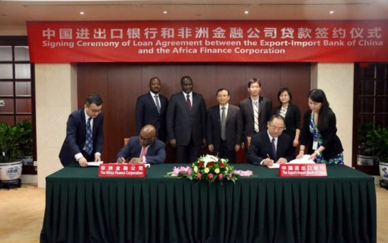 Africa Finace Corporation signs loan deal with CEXIM