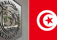 TUNISIA RECEIVES US$245m AS PORTION OF IMF LOAN
