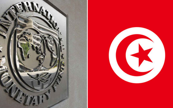 Tunisia gets US$245m IMF laon