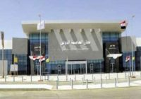 SPHINX AIRPORT INAUGURATION ENTERS FINAL PHASE IN EGYPT