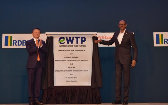 Rwanda and Alibaba sign eWTP agreement to boost its economy
