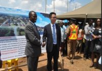 CONSTRUCTION OF FIVE CHINA-AIDED COMMUNITY COLLEGES LAUNCHED IN MALAWI