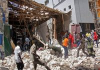 CAR BOMB IN SOMALIA SHOPPING MALL