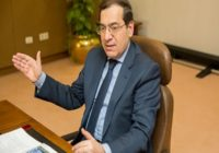 EGYPT ANNOUNCES WINNERS OF US$800M OIL AND GAS EXPLORATION TENDERS