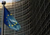 EU BLACKLIST A NUMBER OF AFRICAN COUNTRIES