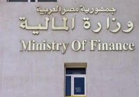 EGYPT GOVERNMENT PLANS TO BORROW EGP 478.5BN TO FILL BUDGET DEFICIT