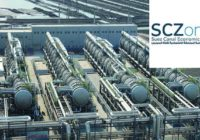EGYPT's ARMY ENGINEERING AUTHORITY GETS FUND FOR DESALINATION PLANT