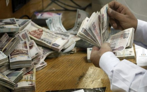 Central bank of Egypt to offer T-bills for investors
