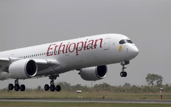 Ghana sign deal with Ethiopian Airline