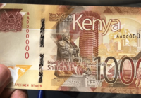 KENYA INTRODUCES NEW CURRENCIES