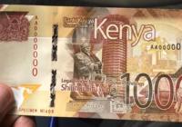 Kenya new currencies