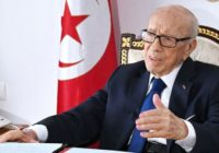 TUNISIA PRESIDENT BEJI CAID ESSEBSI DIES AT 92