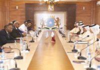 QATAR TO INVEST IN SOMALIA PORT