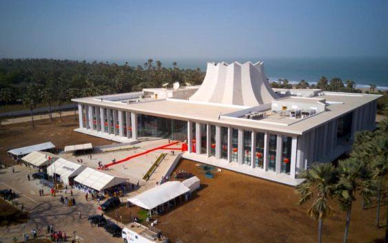 conference centre development in gambia