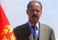 ERITREA PRESIDENT VISIT ONGOING PROJECTS