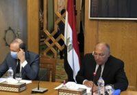 GERD NEGOTIATION BETWEEN EGYPT, ETHIOPIA AND SUDAN