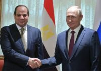 EGYPT HOPES FOR RUSSIA'S NUCLEAR PLANT CONSTRUCTION