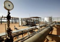 LIBYA'S SHARARA OILFIELD RESUMES PRODUCTION