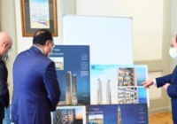 EGYPT'S HOUSING INITIATIVE GETS MAJOR BOOST